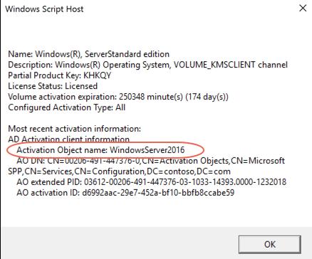 windows 2012 server product keys